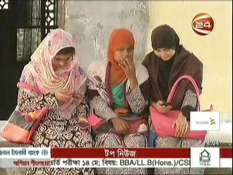 Afternoon Live Bangla News 2 May 2016 Bangladesh News