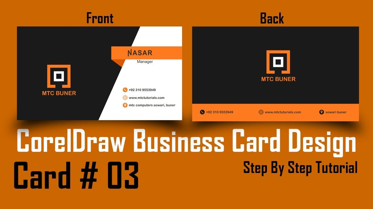 How to make a business card in coreldraw professional 3d card how to make a business card in coreldraw professional 3d card design reheart Images