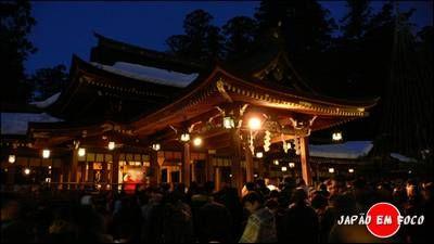 Hatsumode - Az első látogatás az év egy szentély