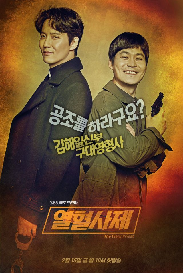 [Photos + Video] Poster, Stills and New Teaser Added for