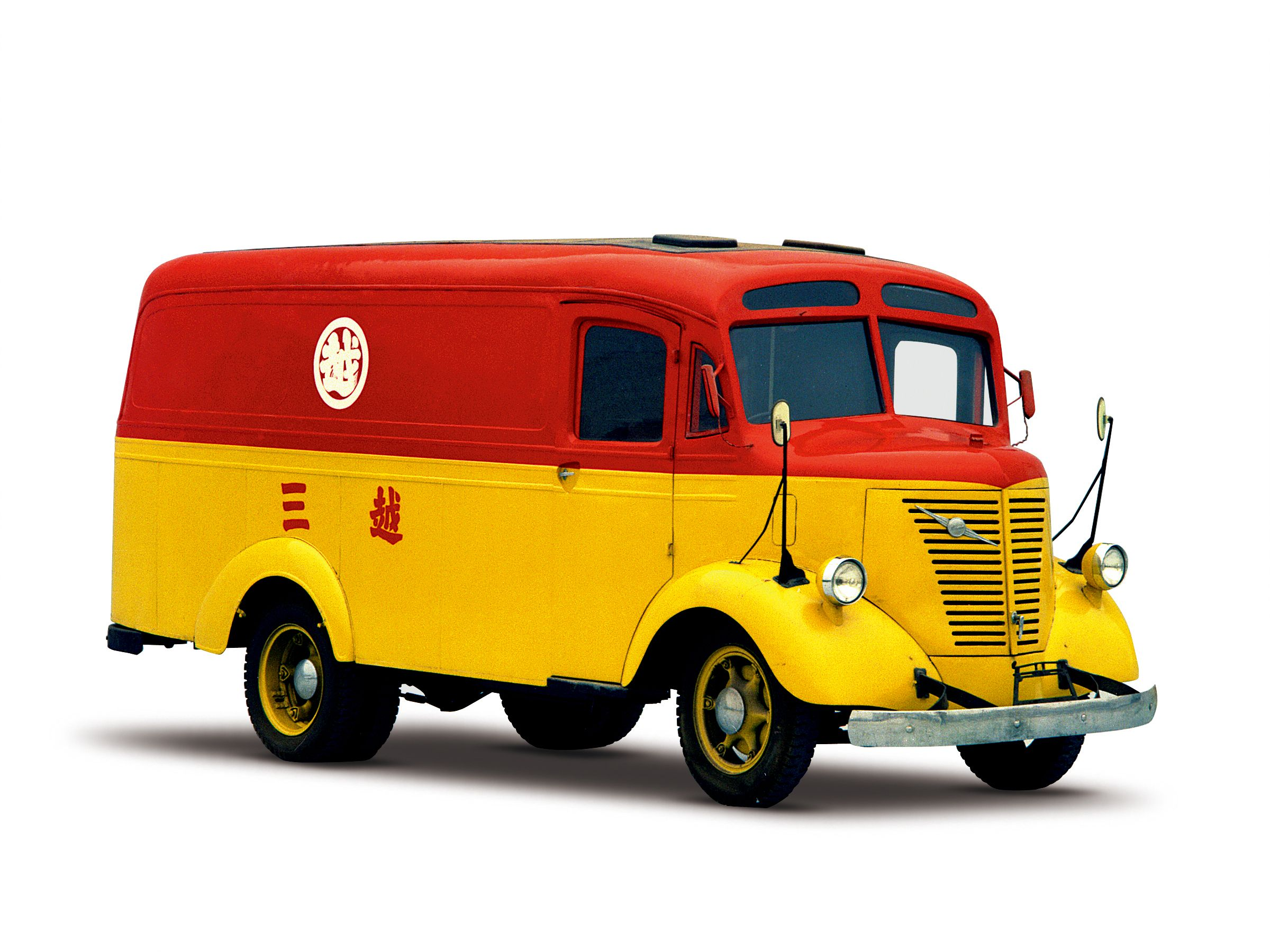 1937 Nissan Van | Cars and stuff | Pinterest | Nissan, Vehicle and Cars