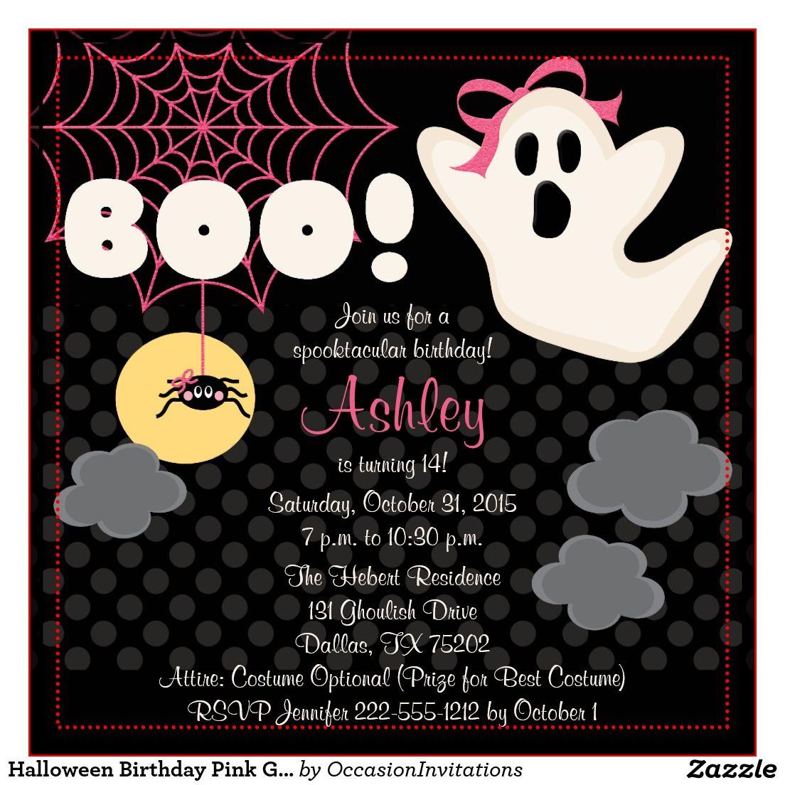 Kid-Friendly Halloween Birthday Invitations, non-scary halloween ...