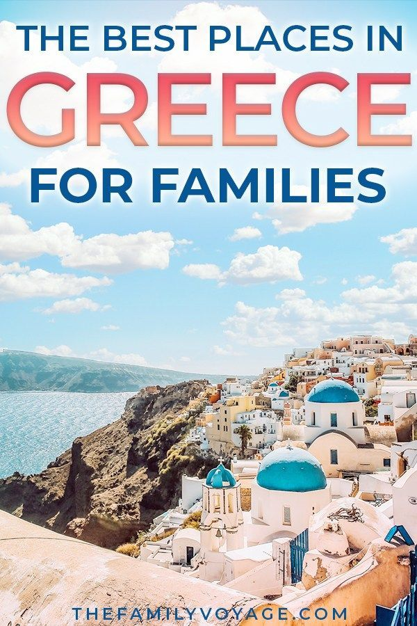 Are you planning a trip to Greece with kids? It can be hard to decide where to go on a Greece family trip. We've rounded up everything from Athens and mainland Greece to the best Greek islands for families.