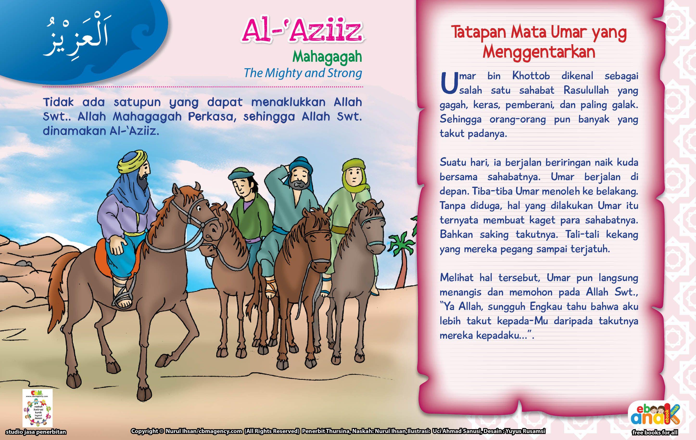 Kisah Asma'ul Husna Al'Aziiz Ilmi Islam, Muslim, dan