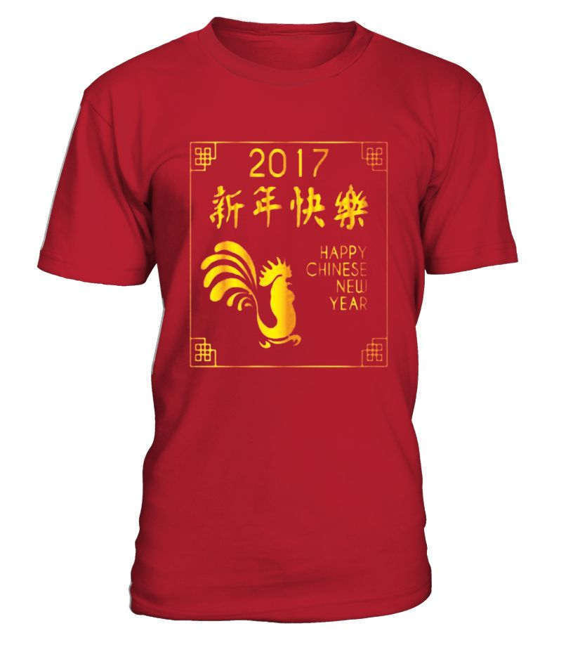 Chinese New Year 2017 Year Of The Rooster Gift Idea Shirt  Funny New Year T-shirt, Best New Year T-shirt