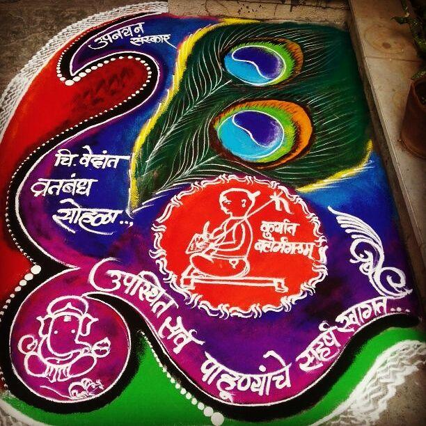 For Rangoli Art Lover...  #rka  #rashtrikalaakadami  #rangoliartpune   #rangoliart #rangoli  #rangolipune #art