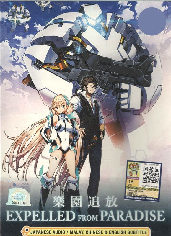Dvd Expelled From Paradise ( Anime Movie ) + Free Shipping