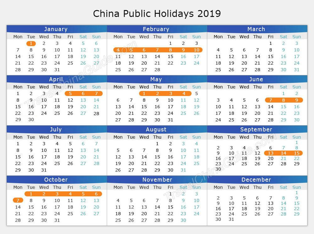 Pin By Kapila Rohan On Holidays With Images Holiday Calendar National Holiday Calendar Calendar Template