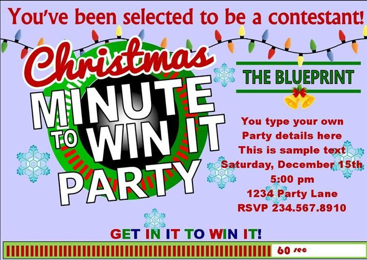 Minute To Win It Christmas.Christmas Minute To Win It Party Invitation This Printable