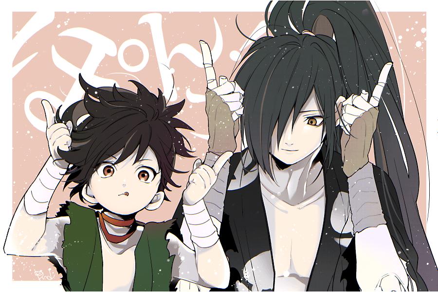 Dororo and Hyakkimaru, by Dandel Anime, Kawaii anime
