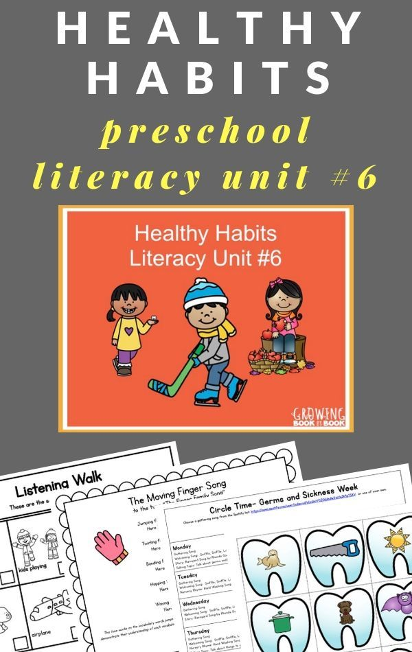 Done For You Preschool Lesson Plans   Preschool lesson ...