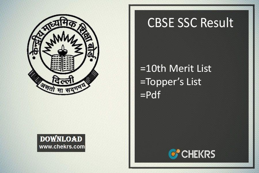 CBSE SSC Result 2019 cbse.nic.in 10th Merit/ Topper List