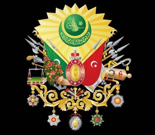 Osmanli Armasinin Anlami Her Gun Yeni Bir Bilgi Osmanisches Reich Yavuz Sultan Selim Reich