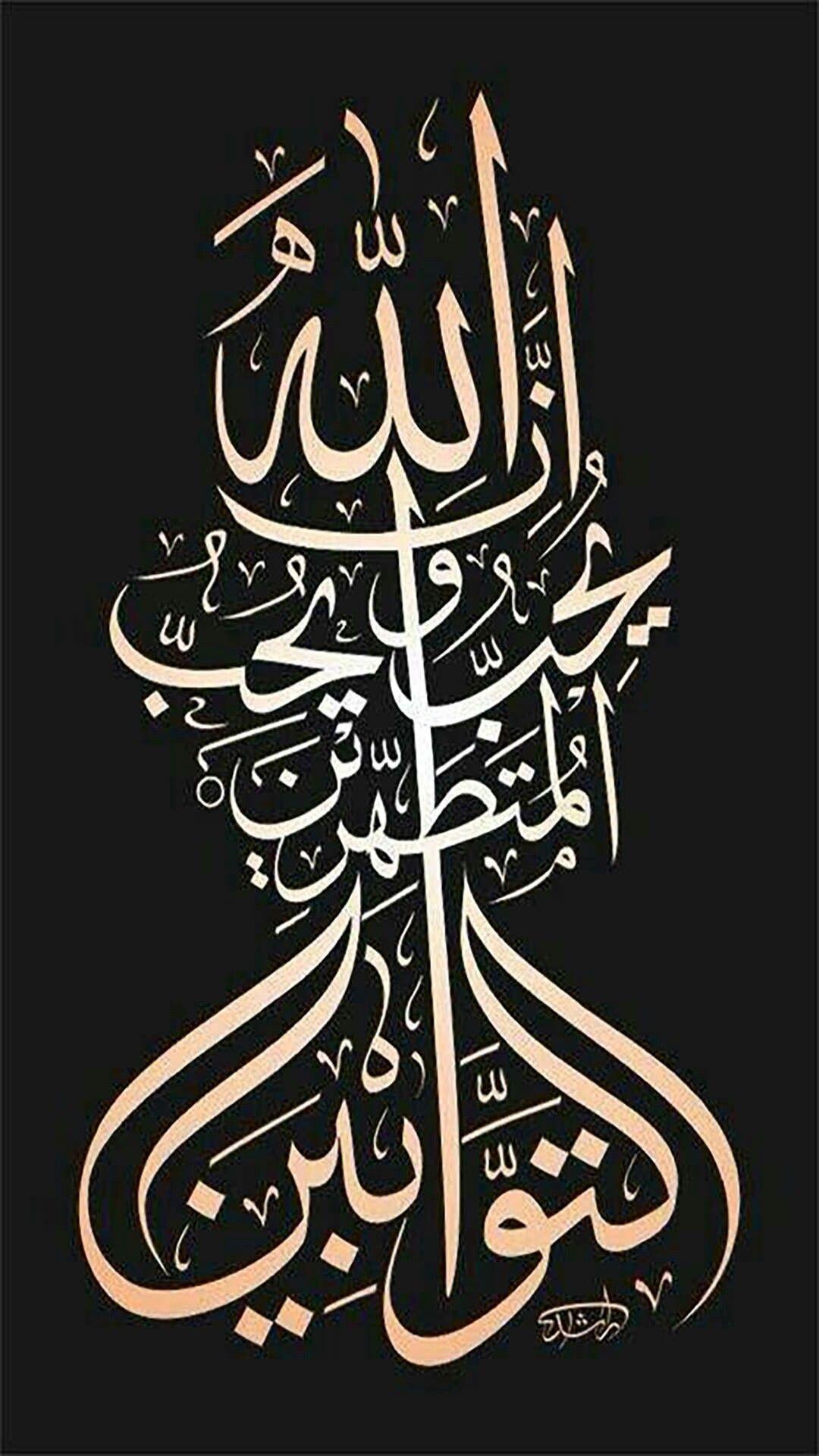 Pin oleh Abdul Ghaffar di jumma di 2020 Seni kaligrafi