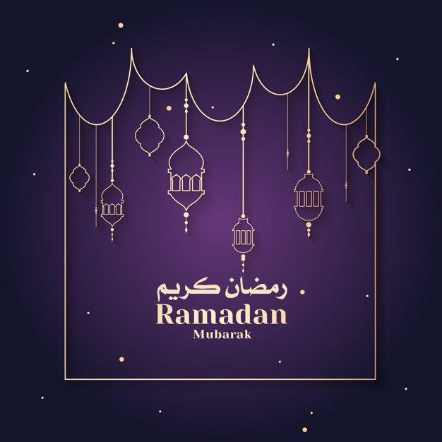 صور عن رمضان جديده 2020 عالم الصور Vector Free Ramadan Ramadan Wishes