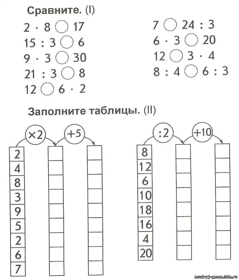 гдз matrix 8 класс рабочая тетрадь