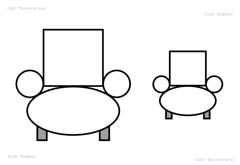 Картинки с аппликациями по теме мебель