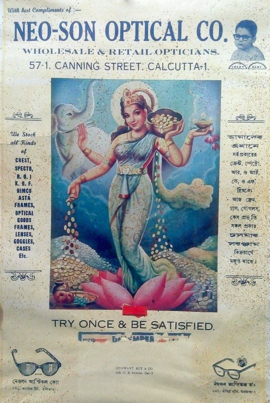 Maha lakshmi old calender print india via ebay