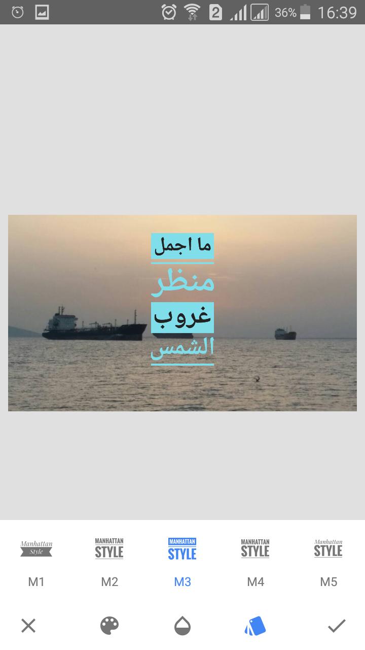 تعديل الصور والكتابة عليها بالعربي Snapseed 2018 قص ودمج