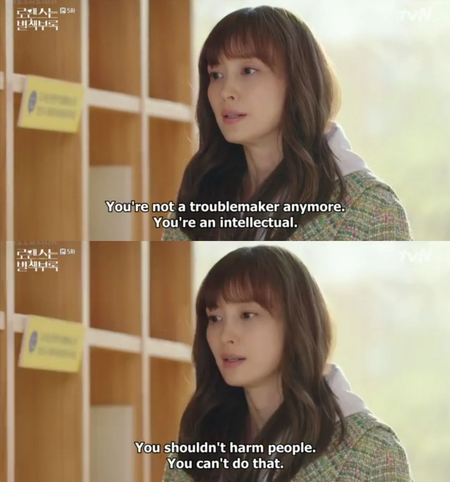 We All Have Those Moments Nurse Jokes Korean Actors Romance