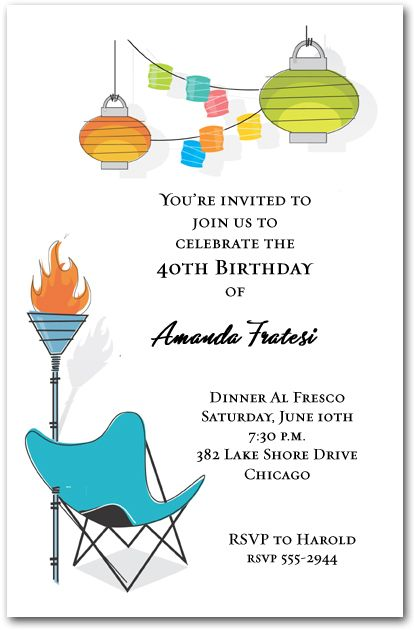 Retro summer patio party couples shower invitations couple party planning stopboris Choice Image