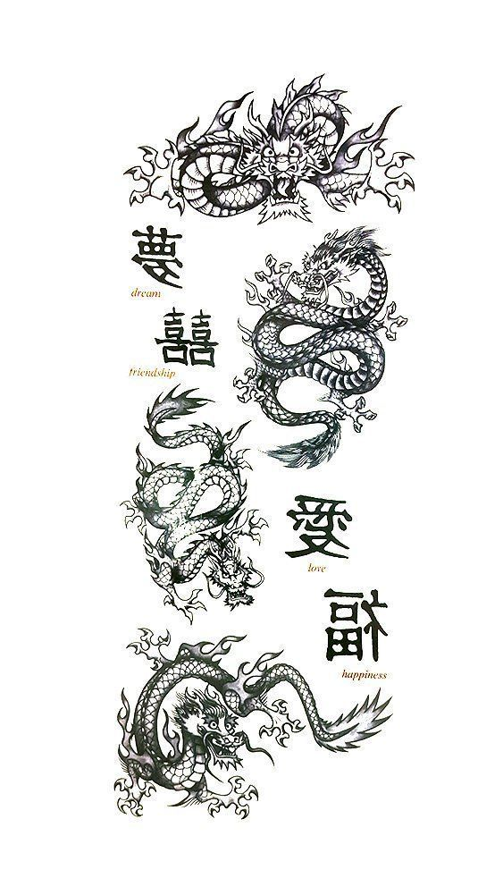 Amazon.com: Temporary Tattoos of the Deluxe Dragon Collection No. 85: Health and Fitness ... -  Amaz...