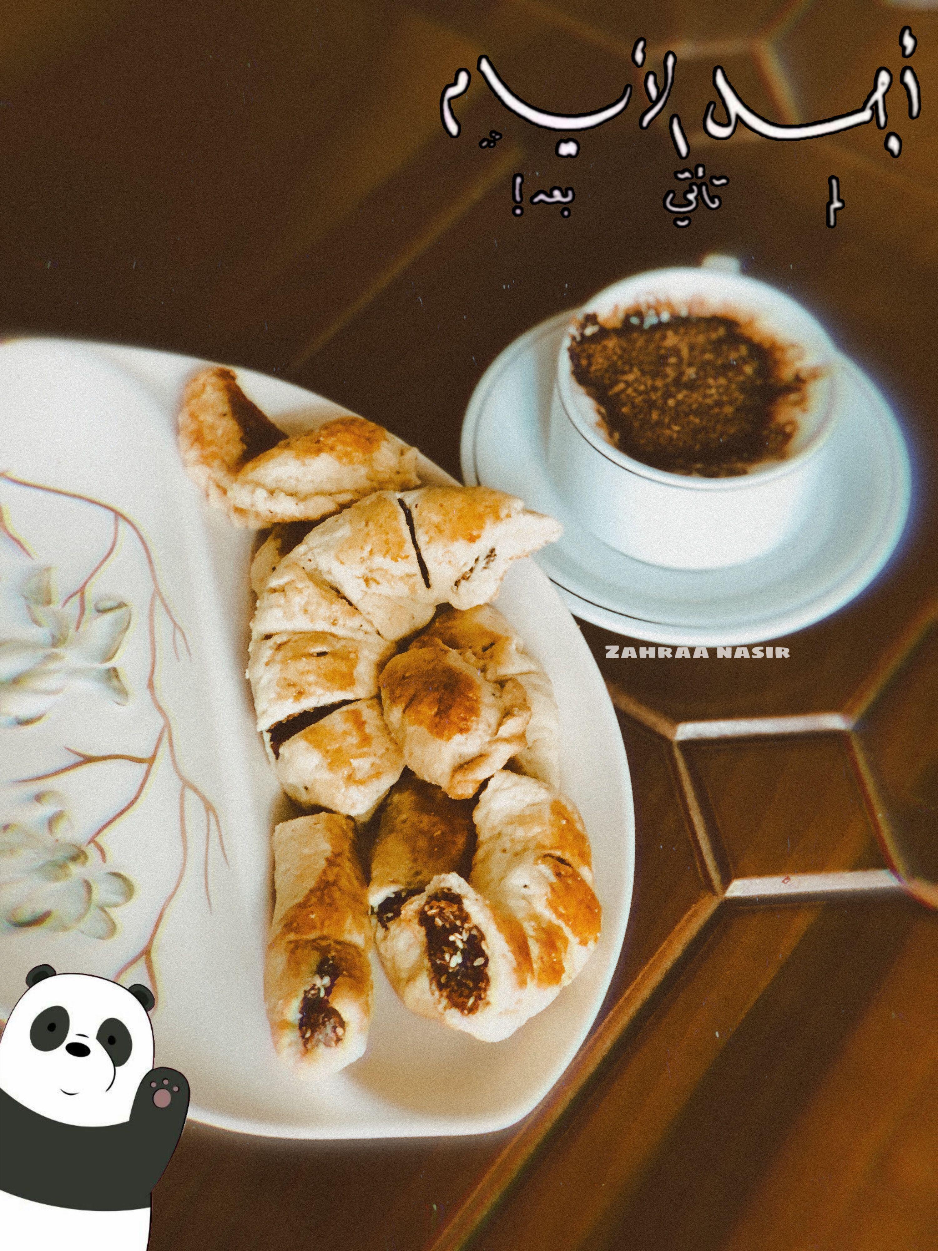 Pin By Sahar Alshami On Oshsi In 2021 Food Instagram Story Ideas Breakfast