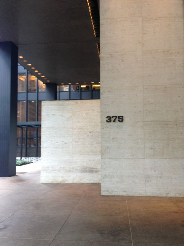 seagram_building. NYC.