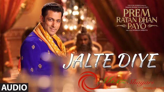 Jalte Diye Prem Ratan Dhan Payo Salman Khan Sonam Kapoor Full Audio Song Listen Download Prem Ratan Dhan Payo Audio Songs Songs