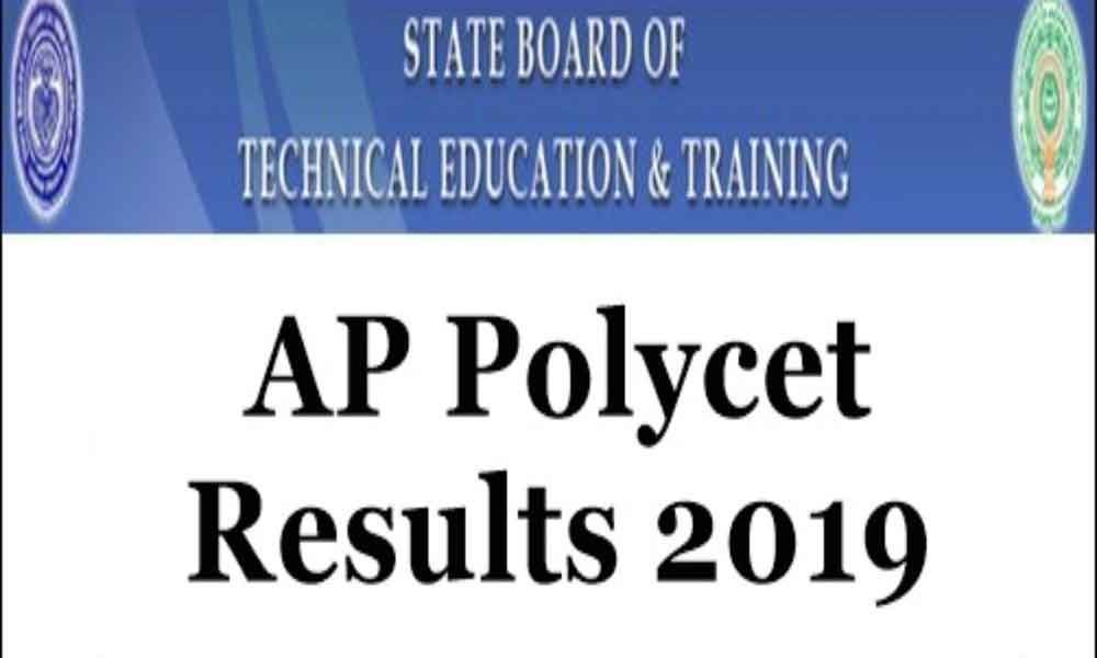 Andhra Pradesh Polytechnic Common Entrance Test Are Available Online Exam Exam Results Counseling