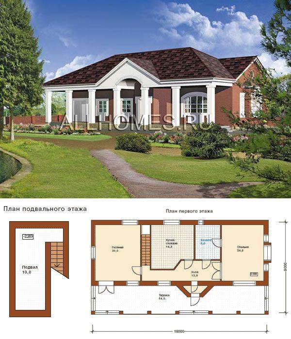 Best Проекты Одноэтажных Домов С Террасой Дом 400 x 300