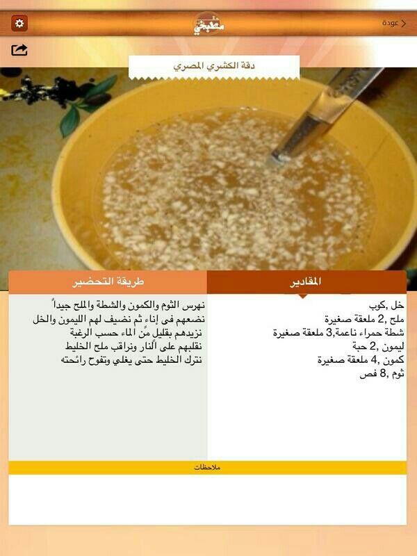 Pin On اطباق اهل الامارات