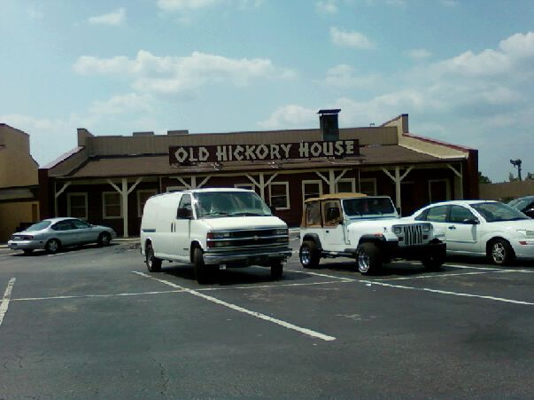 Comfort Food Old Hickory House Atlanta Favorite Places