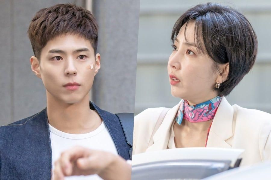 """Park Bo Gum Teams Up With New Manager Shin Dong Mi In """"Record Of Youth"""""""