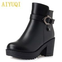 fa283d67dca3 AIYUQI Winter boots women fashion snow boots new 2019 genuine leather  womens boots ankle