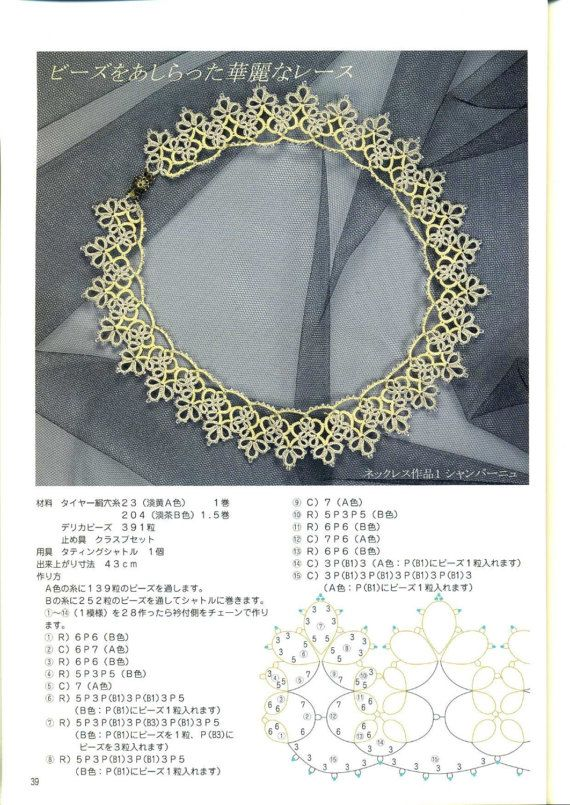 Tatting pattern tatting lace tatting jewelry tatting