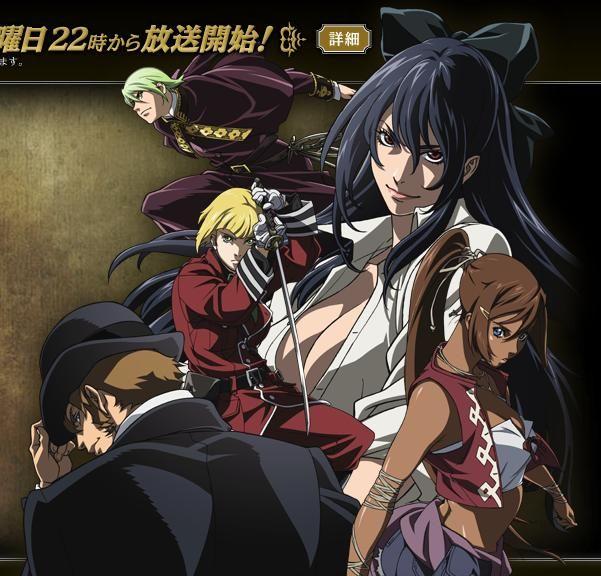 Jormungand Anime News Network Gastronomia Y Viajes