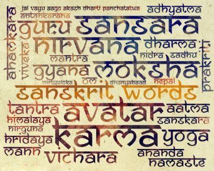 sanskrit #devanagari inspired font Ananda Namaste: | Branding
