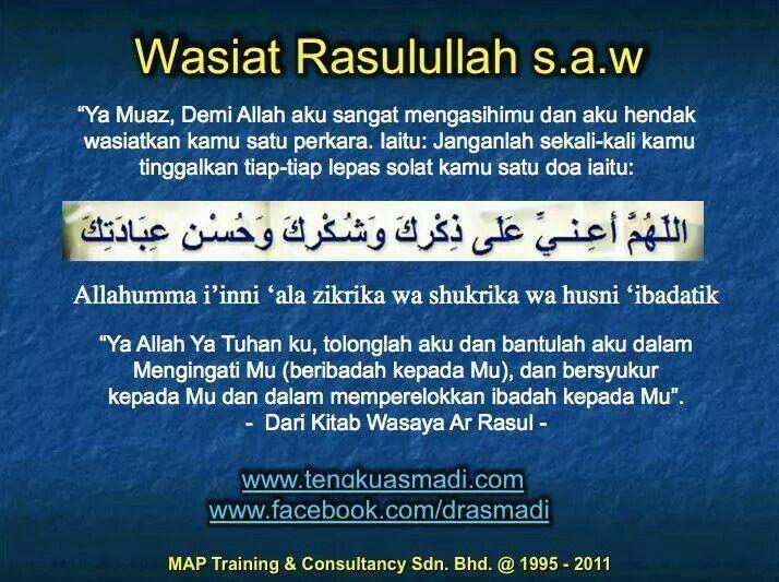 Wajib Baca Slps Solat Motivasi Bersyukur