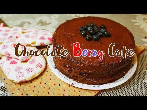 ♥ [쉬운 베이킹] 초코 베리 케이크 [Super easy and moist Chocolate Berry cake] ♥ - http://www.bestrecipetube.com/%e2%99%a5-%ec%89%ac%ec%9a%b4-%eb%b2%a0%ec%9d%b4%ed%82%b9-%ec%b4%88%ec%bd%94-%eb%b2%a0%eb%a6%ac-%ec%bc%80%ec%9d%b4%ed%81%ac-super-easy-and-moist-chocolate-berry-cake-%e2%99%a5/