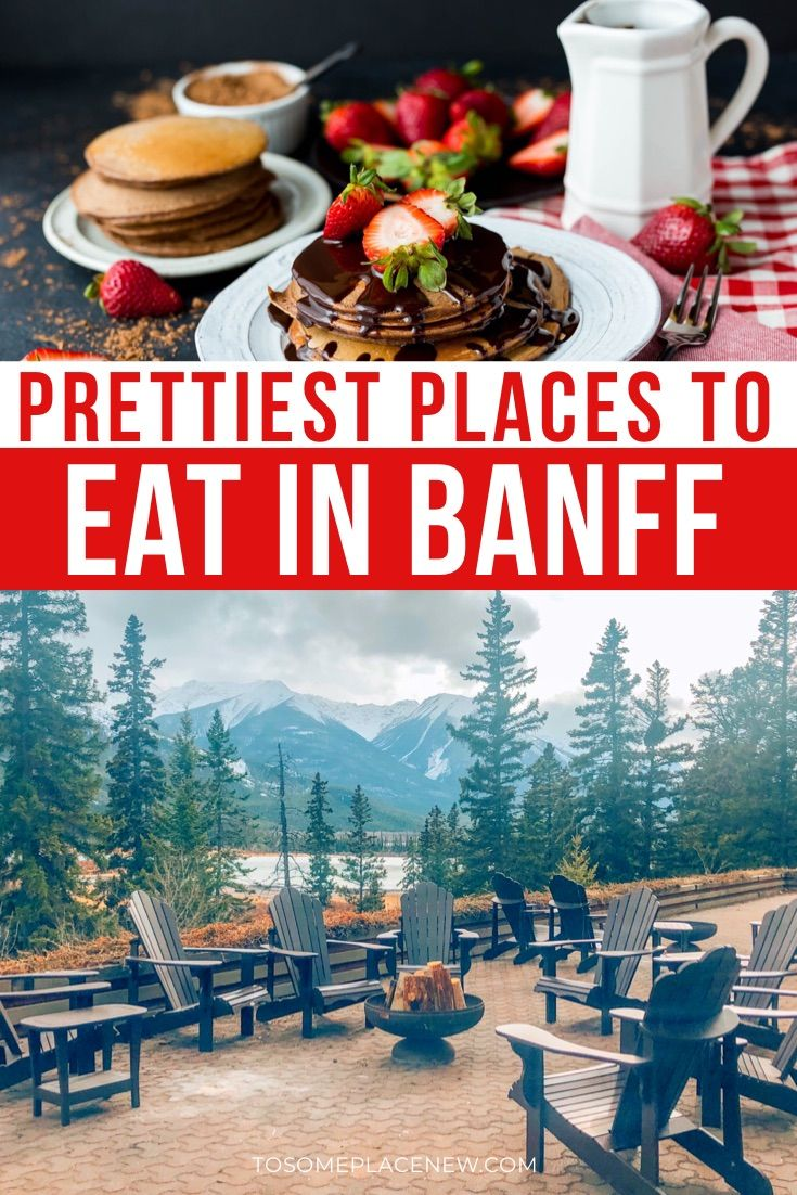 Photo of Banff Food Guide