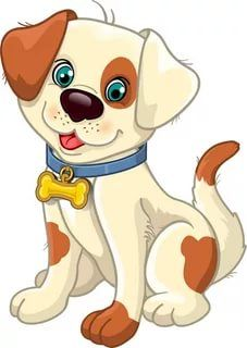 цветные рисунки собак для детей. | Рисунок собаки, Шаблоны ...