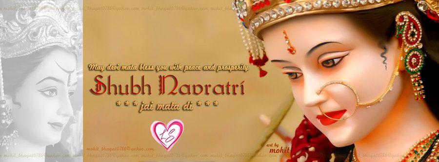 best navratri wishes #navratriwishes