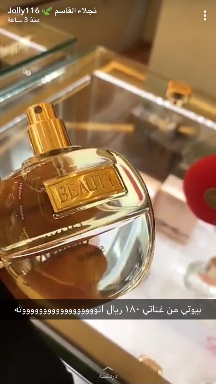Pin By Mno On البشرة Perfume Diptyque Perfume Fragrances Perfume