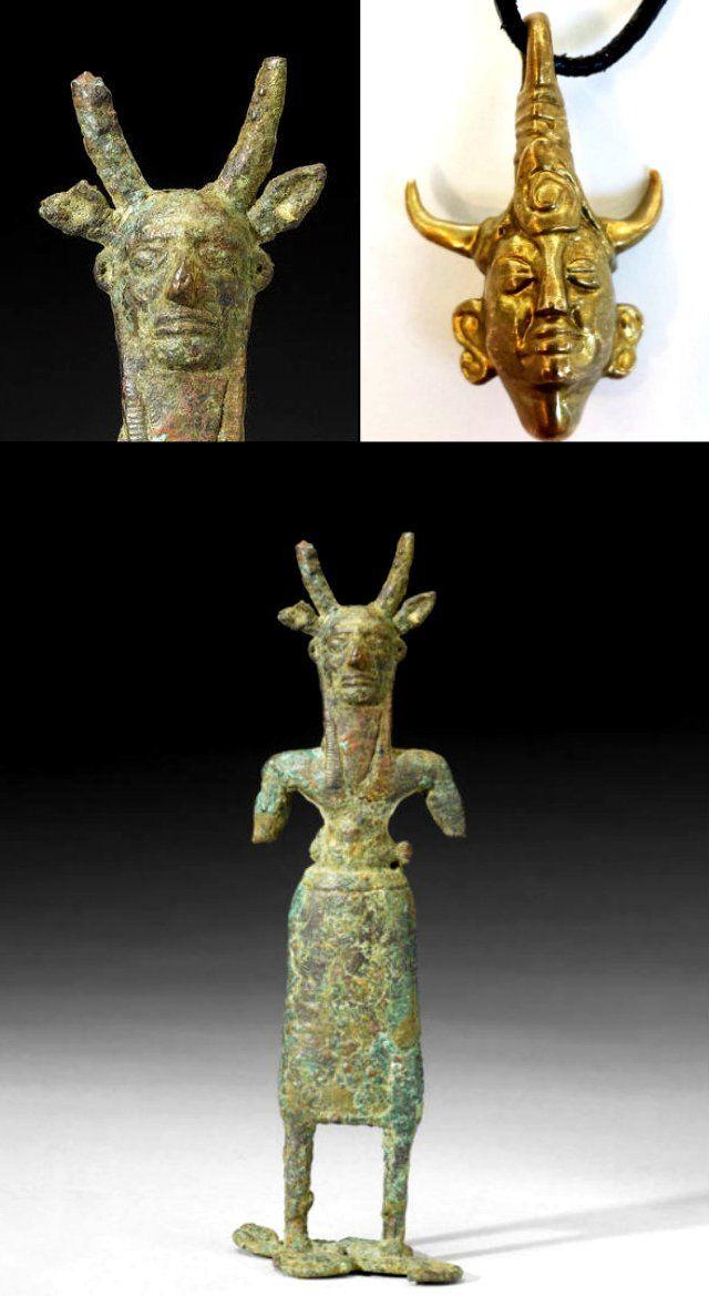 Persian bronze figure of Kusarikku (the Bull-man), Iran, Late 2nd Millennium BC