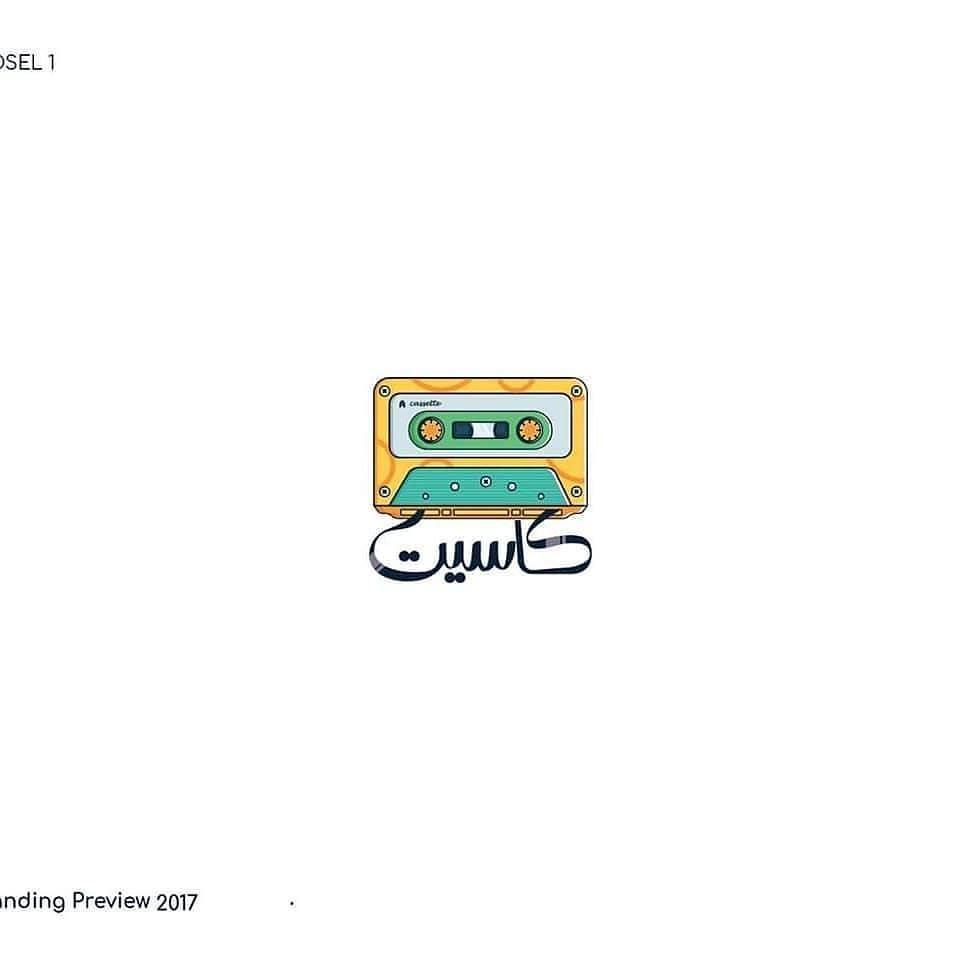 Design Designer Graphic Graphic Design Color Colour Inspiration Logo Logofolio Branding Calligraphy Design Arabic Calligraphy Design Branding Design