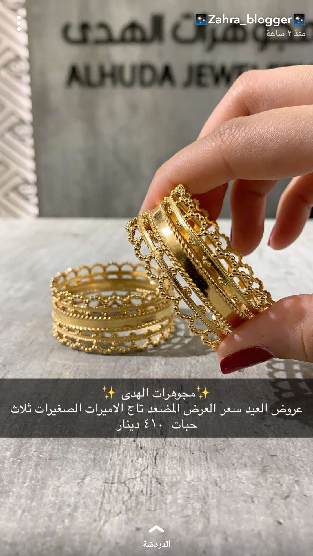 Pin By وهم On Gold ذهب Gold Jewelry Stores Gold Jewelry Fashion Gold Bangles Design
