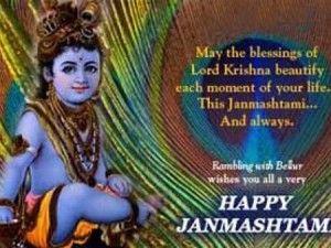 janmashtami wishes in malayalam, janmashtami festival wishes,sree