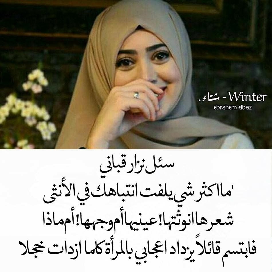 Kawthar Talking Quotes Love Life Quotes Arabic Love Quotes