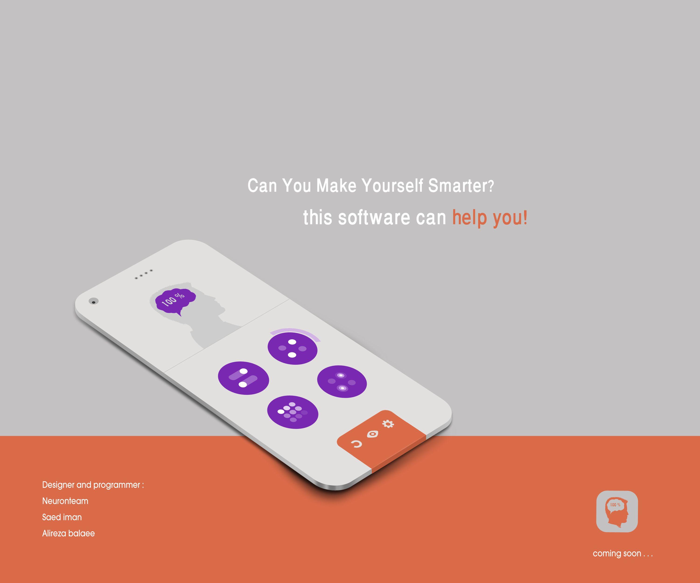 program ui , app ui , ui design , app design